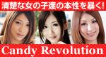Candy Revolution